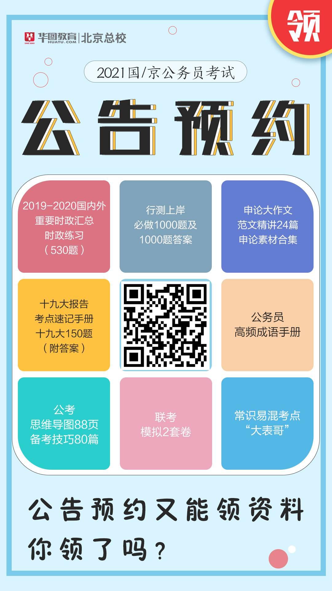 http://www.880759.com/zhanjiangxinwen/24548.html