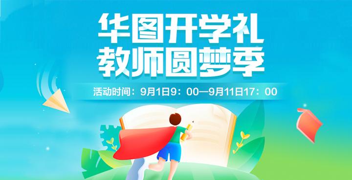 http://www.as0898.com/tiyuhuodong/37725.html