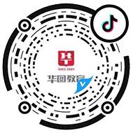 北京华图抖音二维码