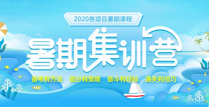 申论范文:打造新型主流媒体 聚力实现中国梦